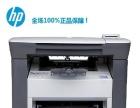 滑县打印机复印机上门维修加粉