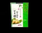 河北嘉德塑料有限公司定制粽子包装袋礼品