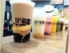 山东加盟奶茶/加盟奶茶店那个赚钱