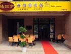 杨铭宇黄焖鸡加盟 风味名吃黄焖鸡加盟开店需要多少钱