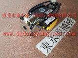 欧特力超负荷泵,东永源批发西锻衝床气泵VA16-523