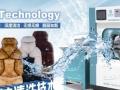邢台市专业汽车坐垫清洗—多洁丽超声波汽车坐垫清洗
