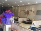 辽中区烤肉店转让或寻找合作伙伴