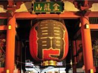 惠州去日本旅游,日本本州+北海道至尊七日游 四星温泉美食特惠 全