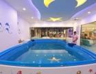 婴儿游泳馆加盟需要多大的店面