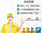 湘彩瓷砖胶厂家 K11防水涂料 瓷砖背胶批发 代理加盟