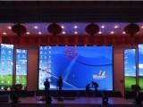 重庆沙坪坝LED显示屏生产厂家 诚信服务