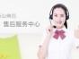 东莞开利中央空调售后维修电话是多少