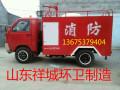转让 工程车 其他品牌二手消防车小型唐骏福田乡镇消防车出售