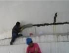 贵阳专业防水工程:外墙防水、屋顶防水、室内外防水