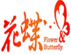 花蝶日本料理加盟