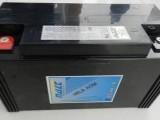 河南海志电池HZY12-70Ah HZY70JAh北京办事处