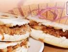 陕西凉皮腊汁肉夹馍加盟 学习小吃技术擀面皮加盟培训