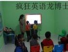 儿童托管班开办策划加盟投资金额 1万元以下