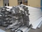 南宁废旧铝合金回收公司 专业回收废铝合金