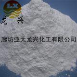 亚硫酸钙粉瞬间除氯效果好