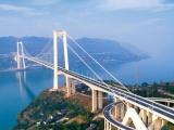 工程設計公路行業公路專業丙級