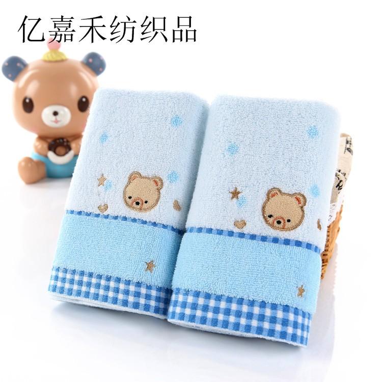纯棉家用毛巾 可爱卡通绣小熊儿童毛巾柔软吸水