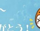上海浦东日语培训大全 纯日语浸泡 免费试听