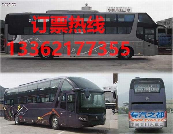 杭州到丰都客车直达不转车13362177355长途汽车时刻表汽查询