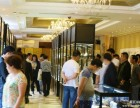 北京哪位专家鉴定青铜器权威
