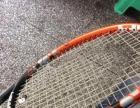 海德网球拍低价出售