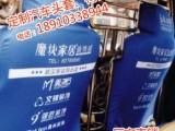辽宁出租车蓝座套加工价格 全国警车座套汽车座套生产厂家