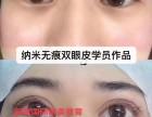 武汉学习皮肤管理要多少钱