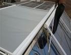 电动天幕阳光房遮阳蓬天顶式遮阳棚天棚遮阳篷遮阳帘