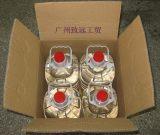 植物油燃料,小火锅专用 矿物油 液体燃料198元/箱40斤;