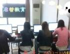 三维机械制图CAD湖州最好的培训 三维学习制图班