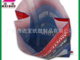 广州平口编织袋定做 10-25kg大米编织袋 牛皮纸编织袋 优质