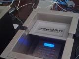 供应上饶市银行传递盒,传钞槽,传钞盒,传送槽,传币槽