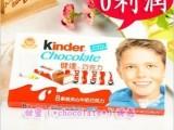 健达巧克力T8 *10条 健达夹心牛奶巧克力100g 建达 费列