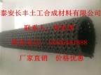 硬式透水管 50/75/90mm,硬式透水管正规厂家