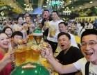青岛啤酒节 炎炎夏日枯燥难耐,何以解忧唯有啤酒