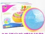 混批 新俞兴 益智乐园 3D灯光动感拍拍鼓 欢乐婴幼儿 音乐玩具