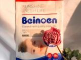 吉兒樂母嬰用品這個產品有批發渠道