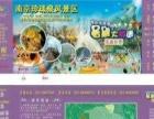 珍珠泉夏季畅游门票出售