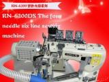 全新进口四针六线运动服装拼缝机