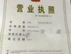 武汉的金融公司转不了,可以买买深圳的