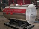 河南永興鍋爐集團供應0.5噸電加熱蒸汽鍋爐