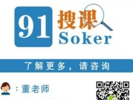 上海日常口语英语培训学校,高雅舒适的学习环境
