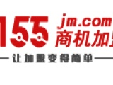 山东加盟商机网,商机网创业,生意商机-3155商机加盟网