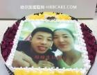哈尔滨照片蛋糕数码蛋糕DIY定制二环内免运费