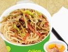 面食类小吃做什么好 做小吃店好项目 双响QQ杯面