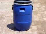 新佳塑業50升法蘭桶50公斤塑料桶50公斤化工桶