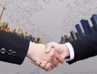 公众号涨粉,企业加盟代理,广告投放,尽在约约