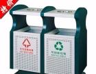 河南垃圾桶厂家环卫垃圾桶专业定制