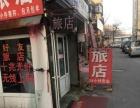 红平小区旅店招日租月租